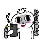 なおみ専用ナオミが使う用の名前スタンプ(個別スタンプ:8)
