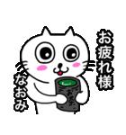なおみ専用ナオミが使う用の名前スタンプ(個別スタンプ:10)