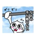 なおみ専用ナオミが使う用の名前スタンプ(個別スタンプ:11)