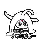 なおみ専用ナオミが使う用の名前スタンプ(個別スタンプ:12)