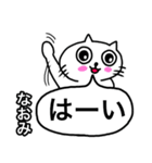 なおみ専用ナオミが使う用の名前スタンプ(個別スタンプ:13)