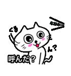 なおみ専用ナオミが使う用の名前スタンプ(個別スタンプ:15)