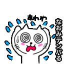 なおみ専用ナオミが使う用の名前スタンプ(個別スタンプ:17)