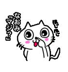なおみ専用ナオミが使う用の名前スタンプ(個別スタンプ:23)