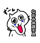 なおみ専用ナオミが使う用の名前スタンプ(個別スタンプ:24)