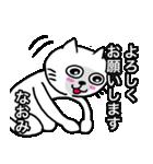 なおみ専用ナオミが使う用の名前スタンプ(個別スタンプ:25)