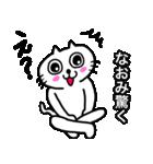 なおみ専用ナオミが使う用の名前スタンプ(個別スタンプ:26)