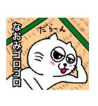 なおみ専用ナオミが使う用の名前スタンプ(個別スタンプ:27)