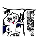 なおみ専用ナオミが使う用の名前スタンプ(個別スタンプ:29)