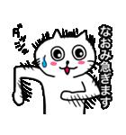 なおみ専用ナオミが使う用の名前スタンプ(個別スタンプ:30)
