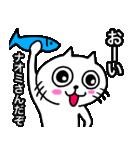 なおみ専用ナオミが使う用の名前スタンプ(個別スタンプ:31)