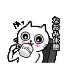 なおみ専用ナオミが使う用の名前スタンプ(個別スタンプ:34)