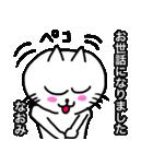 なおみ専用ナオミが使う用の名前スタンプ(個別スタンプ:35)