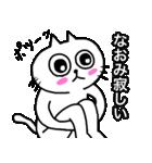なおみ専用ナオミが使う用の名前スタンプ(個別スタンプ:36)