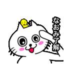 なおみ専用ナオミが使う用の名前スタンプ(個別スタンプ:37)