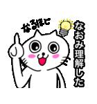 なおみ専用ナオミが使う用の名前スタンプ(個別スタンプ:38)