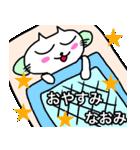 なおみ専用ナオミが使う用の名前スタンプ(個別スタンプ:40)