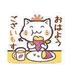 いもねこさん(個別スタンプ:01)