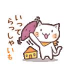 いもねこさん(個別スタンプ:02)