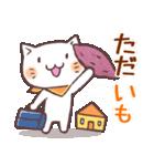 いもねこさん(個別スタンプ:03)