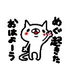 めぐちゃんスタンプ(個別スタンプ:02)