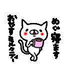 めぐちゃんスタンプ(個別スタンプ:03)