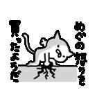 めぐちゃんスタンプ(個別スタンプ:07)