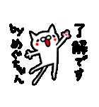 めぐちゃんスタンプ(個別スタンプ:10)
