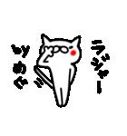 めぐちゃんスタンプ(個別スタンプ:11)