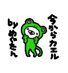 めぐちゃんスタンプ(個別スタンプ:13)