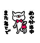 めぐちゃんスタンプ(個別スタンプ:15)