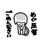 めぐちゃんスタンプ(個別スタンプ:17)