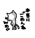 めぐちゃんスタンプ(個別スタンプ:18)