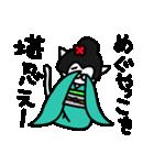 めぐちゃんスタンプ(個別スタンプ:20)
