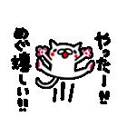 めぐちゃんスタンプ(個別スタンプ:21)