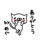 めぐちゃんスタンプ(個別スタンプ:22)