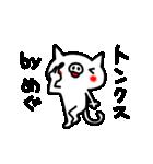 めぐちゃんスタンプ(個別スタンプ:24)