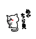 めぐちゃんスタンプ(個別スタンプ:28)