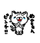めぐちゃんスタンプ(個別スタンプ:30)