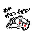 めぐちゃんスタンプ(個別スタンプ:31)