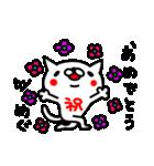 めぐちゃんスタンプ(個別スタンプ:33)