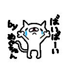 めぐちゃんスタンプ(個別スタンプ:36)