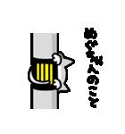 めぐちゃんスタンプ(個別スタンプ:37)