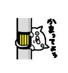 めぐちゃんスタンプ(個別スタンプ:38)