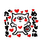 めぐちゃんスタンプ(個別スタンプ:40)