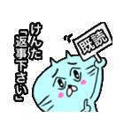 けんた専用ケンタが使うための名前スタンプ(個別スタンプ:01)