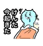 けんた専用ケンタが使うための名前スタンプ(個別スタンプ:30)