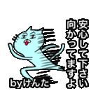 けんた専用ケンタが使うための名前スタンプ(個別スタンプ:32)