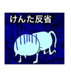 けんた専用ケンタが使うための名前スタンプ(個別スタンプ:36)