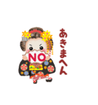 動く♪まいこはん♥京ことば(個別スタンプ:08)